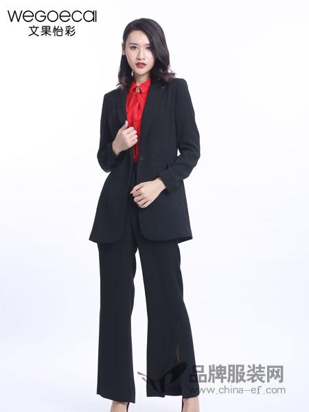 文果怡彩男装2018春夏修身中长款西装外套