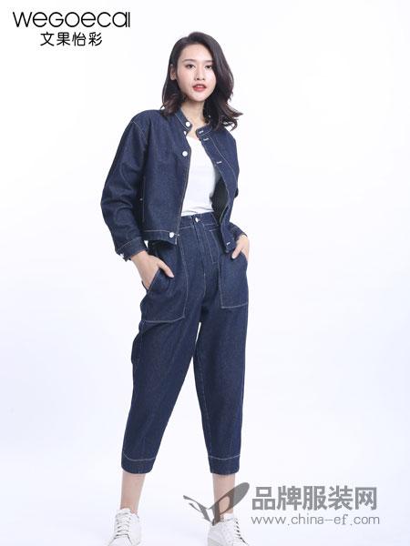 文果怡彩男装2018春夏韩版时尚修身牛仔外套