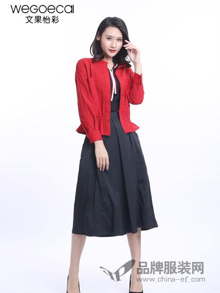 文果怡彩男装2018春夏时尚收腰休闲外套