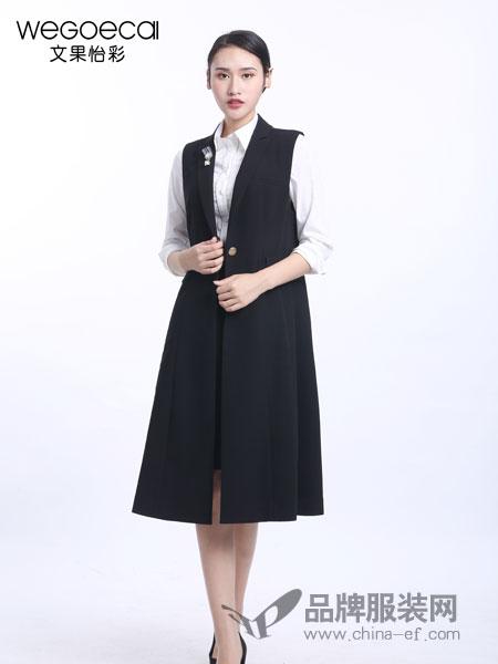 文果怡彩男装2018春夏修身中长款马甲外套