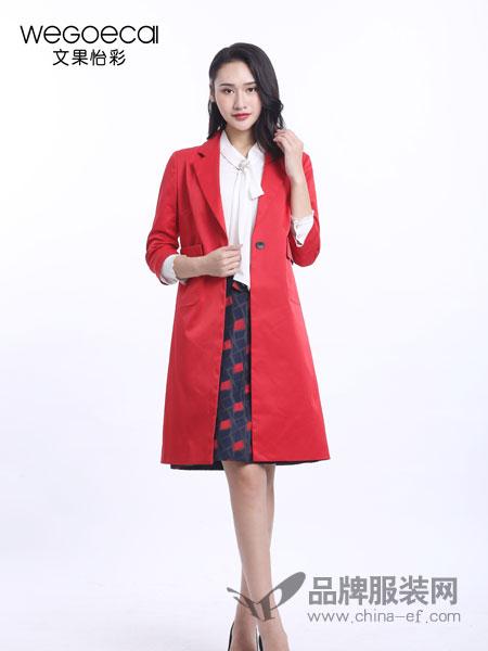 文果怡彩女装2018春夏时尚翻领中长款风衣外套