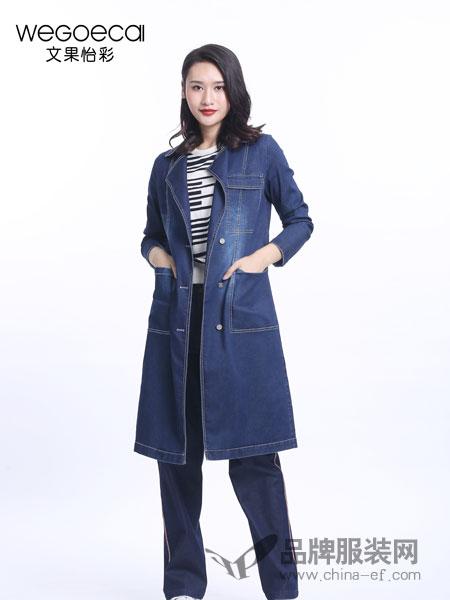 文果怡彩女装2018春夏修身牛仔中长款外套