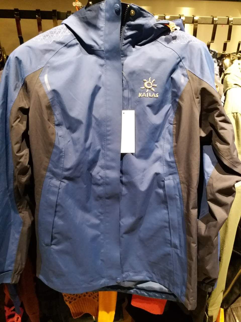 广州世通服饰有限公司男装2017冬季新品