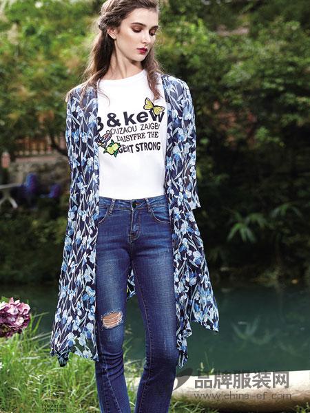 1996年,楚阁国际时装成立,并注册楚阁服饰品牌