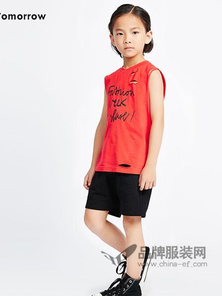 SUNTOMORROW尚T童装时尚休闲字母男背心