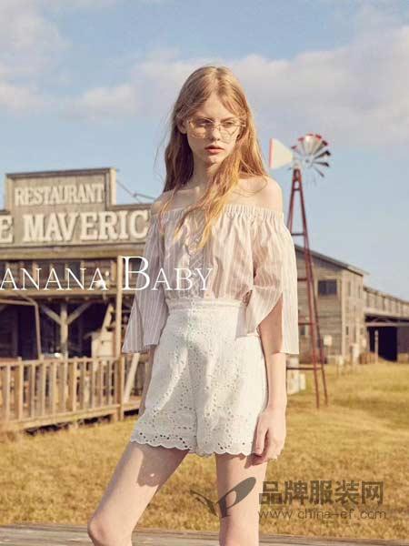 Banana Baby女装女装2018春夏韩版修身一字领开叉袖长袖条纹衬衣