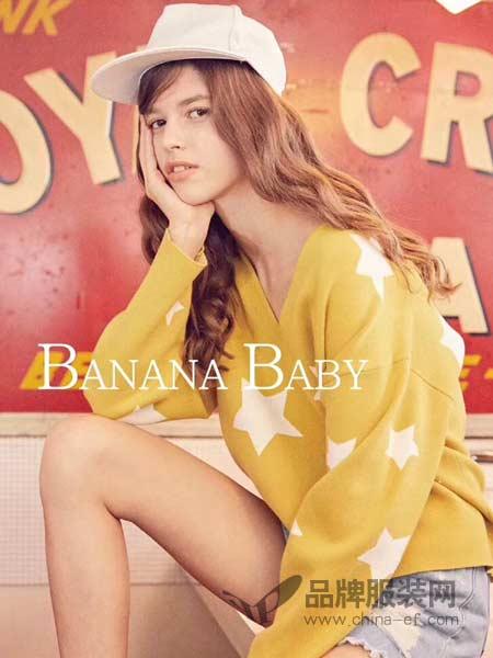 Banana Baby女装女装2018春夏时尚V领长袖上衣
