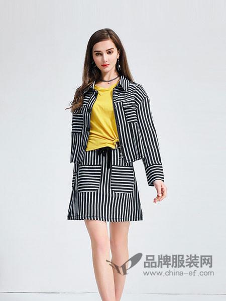 艾丽哲女装2018春夏宽松韩版外搭条纹裙套装