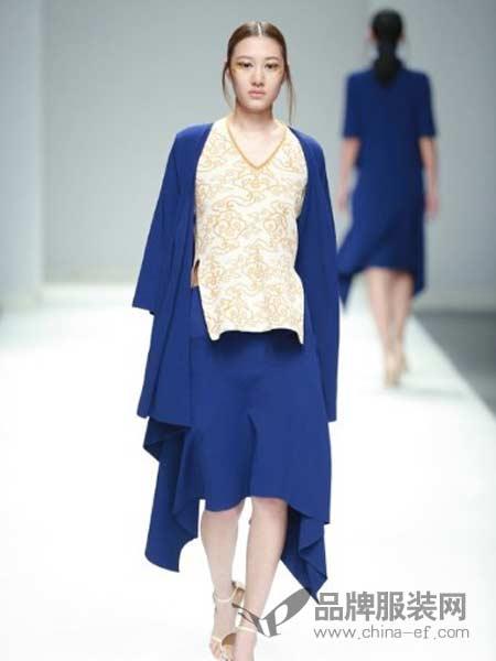 艾玛霍女装2018春夏长袖打底衫时尚两件套针织套装包臀裙