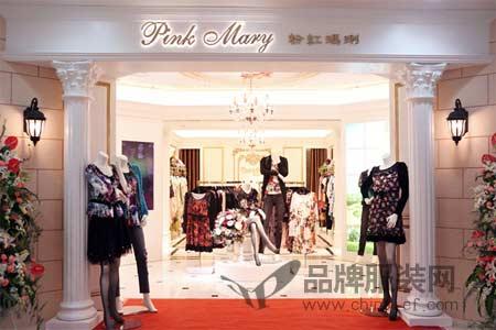 粉红玛莉 PinkMary店铺展示