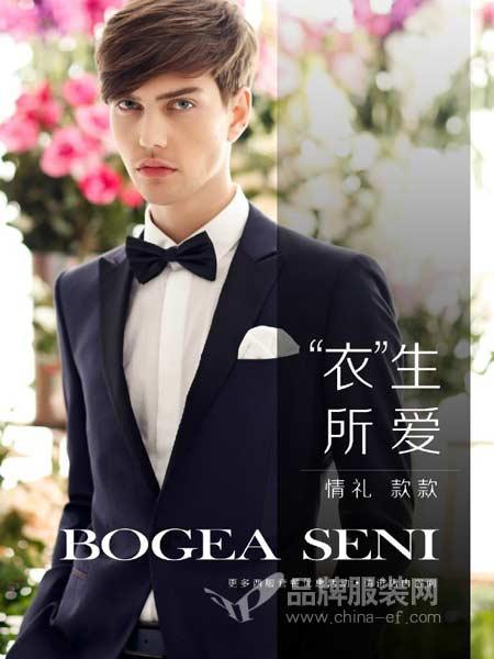 博格西尼BOGEASENI男装韩版西服套装新郎礼服修身潮流