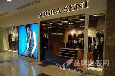 博格西尼BOGEASENI店铺展示