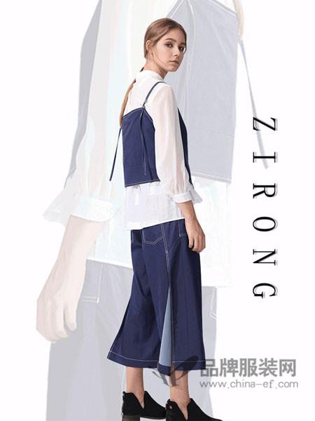 ZIRONG子容女装2018春欧式休闲牛仔吊带套装