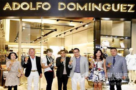 ADOLFO DOMINGUEZ店铺展示