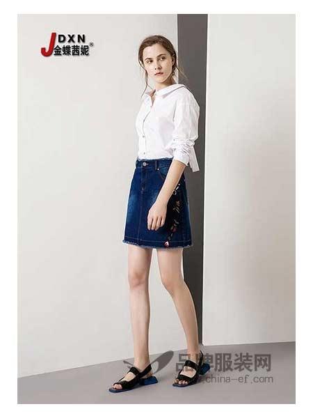 金蝶茜妮女装2018春白衬衣瘦身村衫潮
