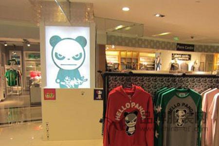 HI PANDA店铺展示