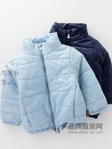 童泰童装2017秋冬婴儿衣服男童1-4岁外出棉服上衣棉外套宝宝加厚棉服