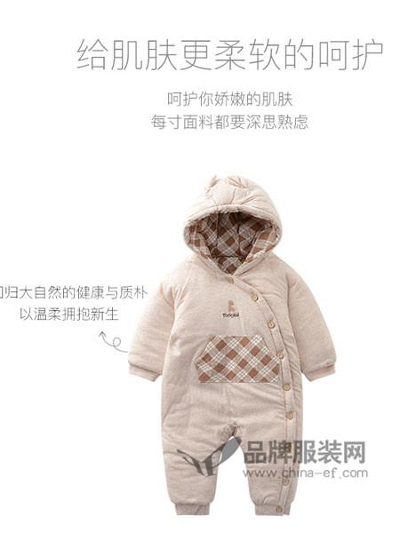 童泰童装2017秋冬婴儿加厚衣服男女宝宝3-18个月纯棉连身衣哈衣爬服