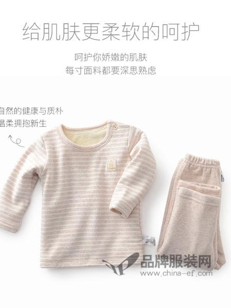 童泰童装2017秋冬婴儿衣服3-18个月宝宝加厚肩开套装保暖内衣套装