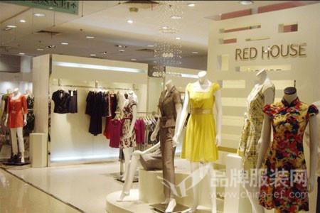 红袖坊 - red house店铺展示