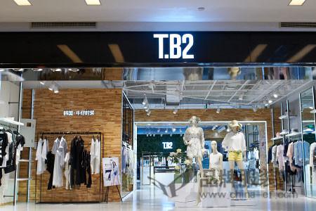 韩国TB2店铺展示
