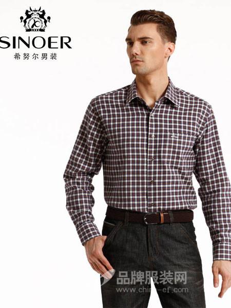 希努尔男装时尚格子长袖衬衣
