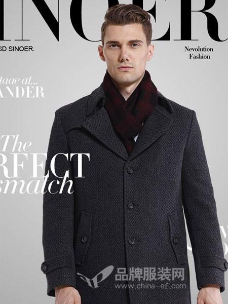 希努尔男装欧式正装西装领中长呢子外套