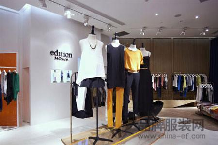 Edition10店铺展示