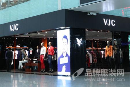威杰思-VJC店铺展示