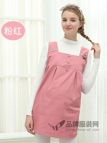 上海添香孕妇装防辐射衣服银纤维吊带内穿肚兜连衣裙