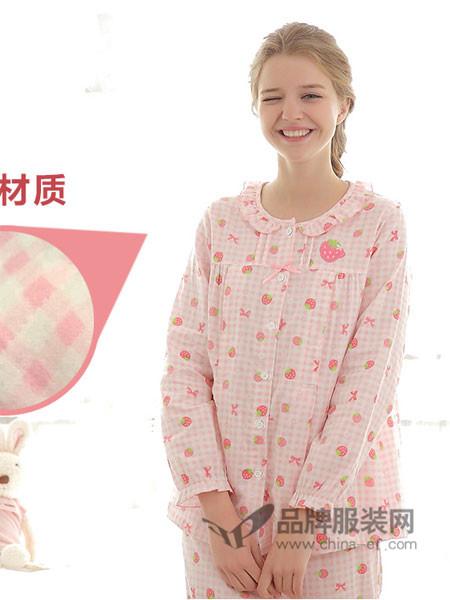 上海添香孕妇装纯棉碎花长袖月子服睡衣