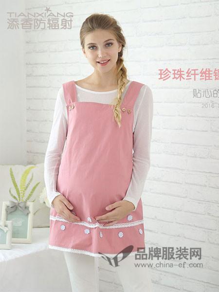 上海添香孕妇装防辐射衣服银纤维孕妇防辐射背带裙