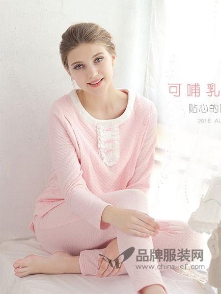 上海添香孕妇装长袖月子服睡衣套装