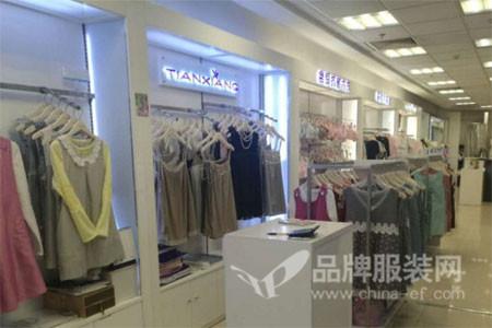 上海添香店铺展示