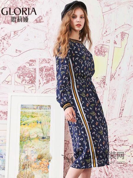 歌莉娅女装2018春夏复古运动风撞色条纹拼接印花雪纺连衣裙