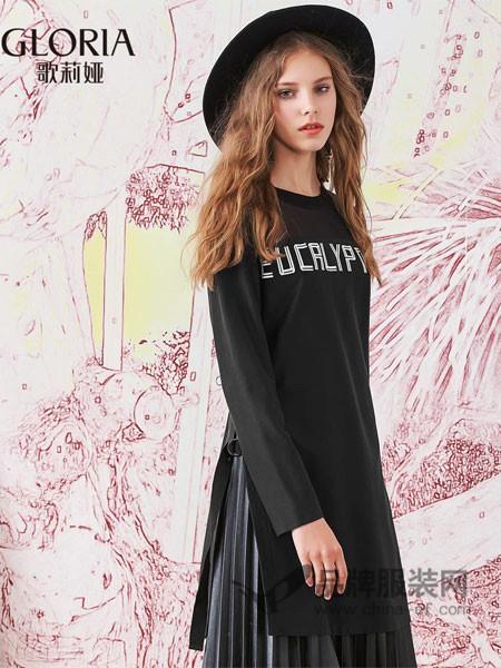 歌莉娅女装2018春夏进口长绒棉拼接网纱侧开叉设计款针织T恤