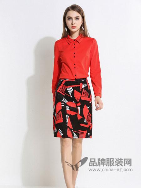 浩洋国际女装2018春新款时尚收腰长袖两件套连衣裙