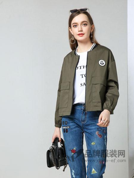浩洋国际女装2018春时尚休闲短装夹克外套