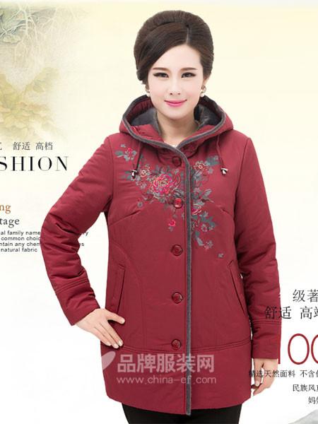 桂玲女装2017秋冬中长款刺绣妈妈装棉衣老年人红色外套