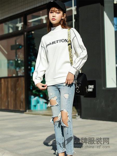 YZC  IGO&EGO  FEXATA  钜帝  衣之纯女装2018春夏宽松套头长袖字母刺绣慵懒打底上衣