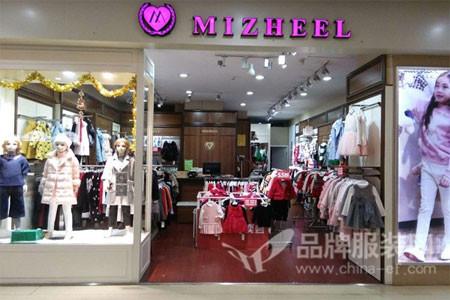 米芝儿MIZHEEL店铺展示