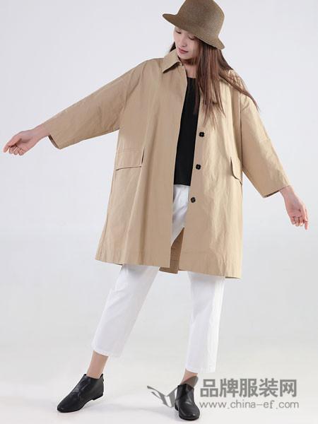 墨未已女装2018春夏中长款大码休闲百搭长袖外套