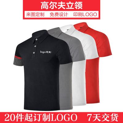 健体高尔夫运动装2018夏季新品