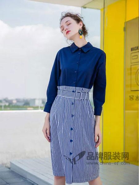 慕拉女装2018春欧式条纹高腰系百搭半身裙