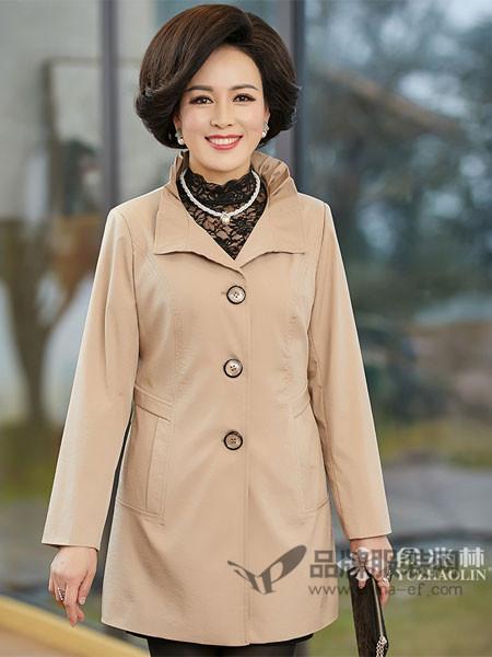 俞兆林女装2018春时尚优雅轻薄双面呢中长外套