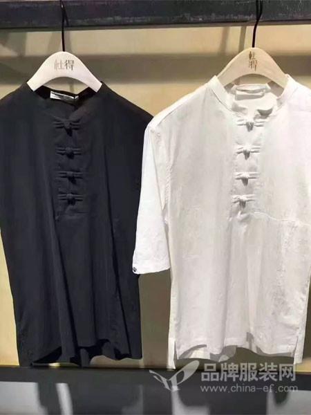 �h纹男装复古中国风棉麻立领五分袖衬衣