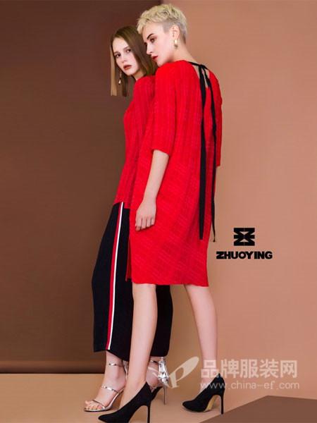 琢盈女装2018春红色长裙 侧开叉欧美风气质显瘦连衣裙