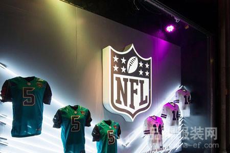 NFL店铺展示