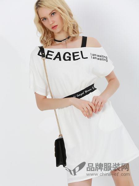 例格女装2018夏季休闲斜肩高腰长裙