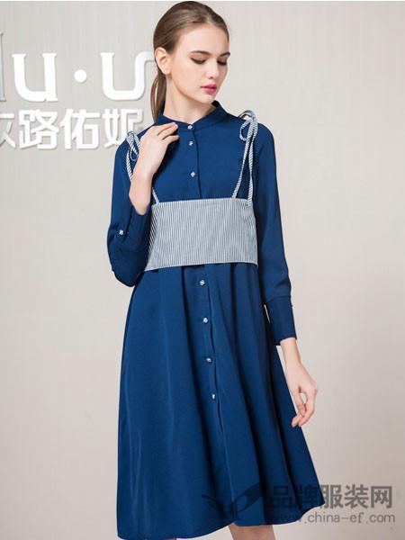 依路佑妮女装2018春夏离开时时尚收腰衬衫长裙